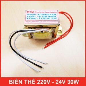 Bien The 220v 24v 30w