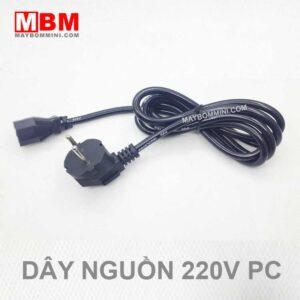 Day Nguon Adapter 12v.jpg