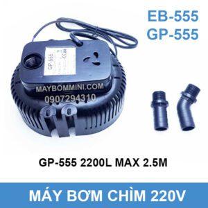 May Bom Chim Hon Non Bo
