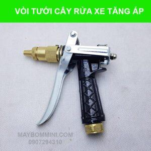 Voi Tuoi Cay Tang Ap 300.jpg