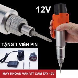 May Van Vit Cam Tay Bang Pin Lazada