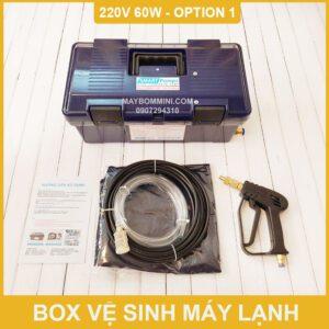 Box Ve Sinh May Lanh 220v 60w Option 1