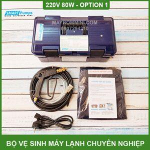 May Rua Xe Ve Sinhh May Lanh 220v 80w Option 1